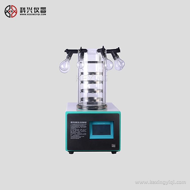 ZLGJ-10多岐管型真空冷冻干燥机