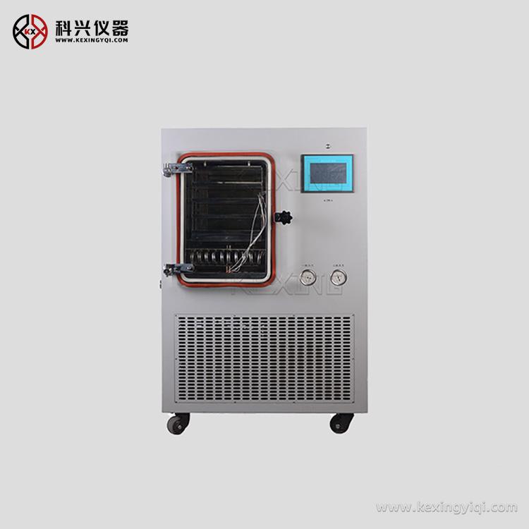 ZLGJ-30中式普通型真空冷冻干燥机
