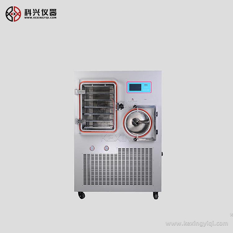 ZLGJ-100普通型真空冷冻干燥机