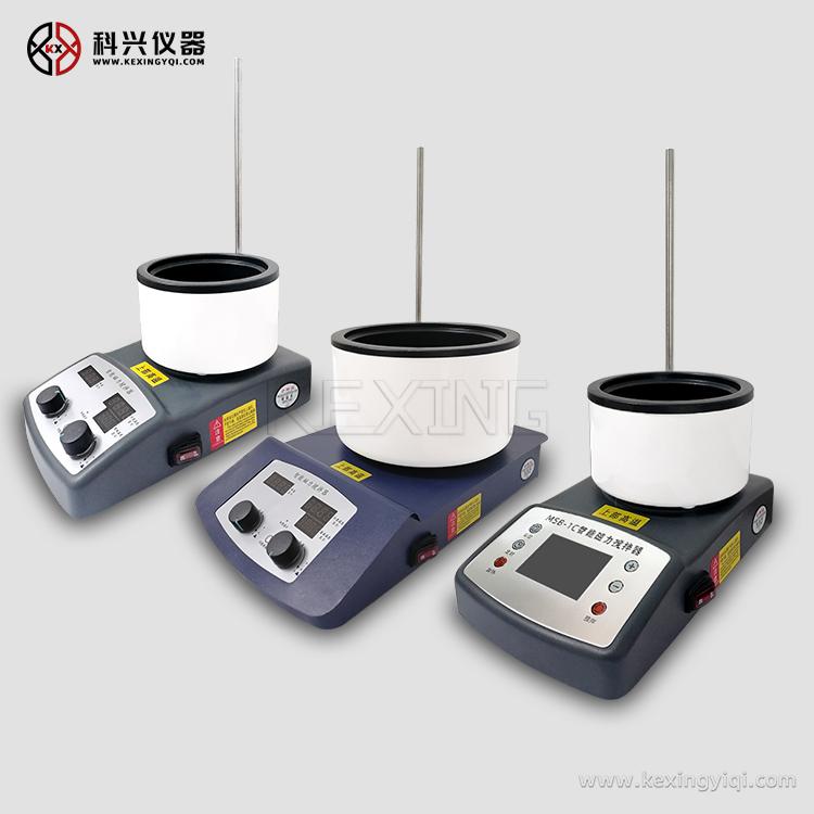 智能磁力搅拌器(加热锅式)