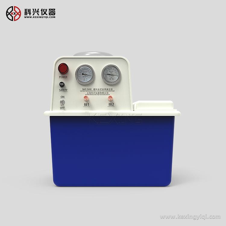 SHZ-D循环水真空泵